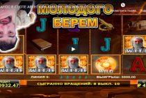 новое казино от Плейфортуны